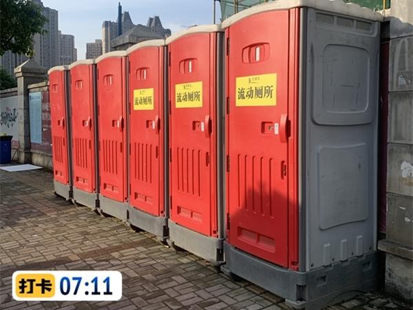 街道移动厕所租赁