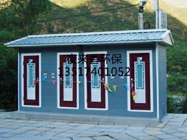 湖南环保移动厕所提供人性化服务