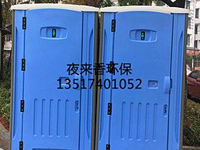 赣州单体移动厕所