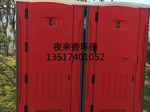 湘西环保厕所