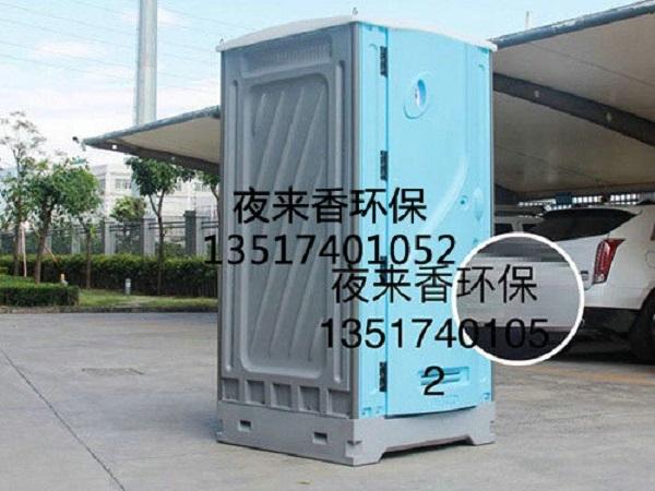 潜江移动环保厕所租赁