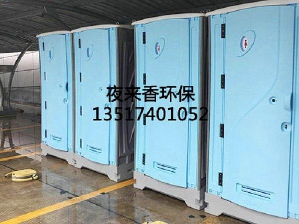 赣州美科环保厕所