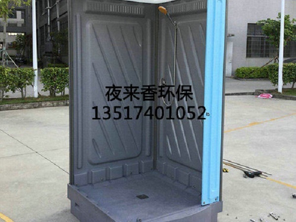 赣州美科移动蹲式厕所