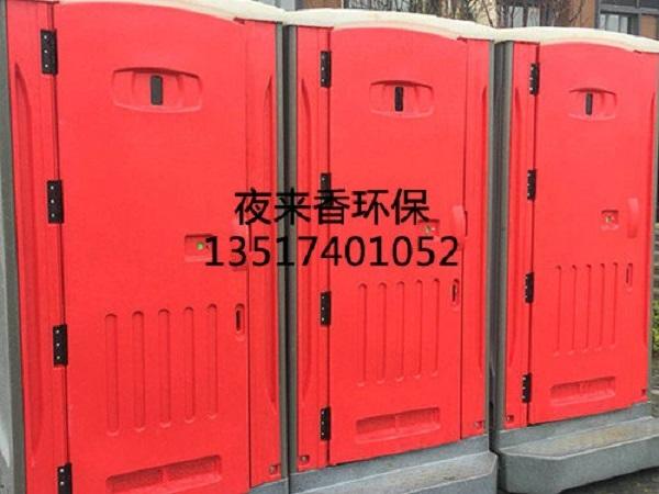 天门单体移动厕所租赁