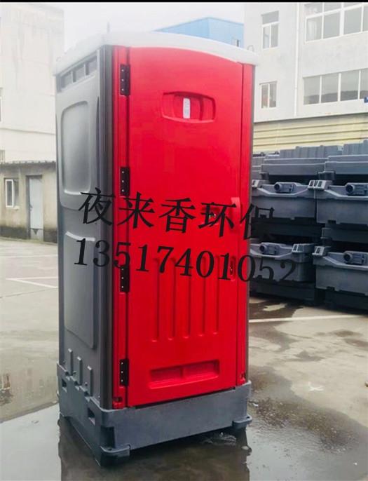 赣州生态厕所租赁