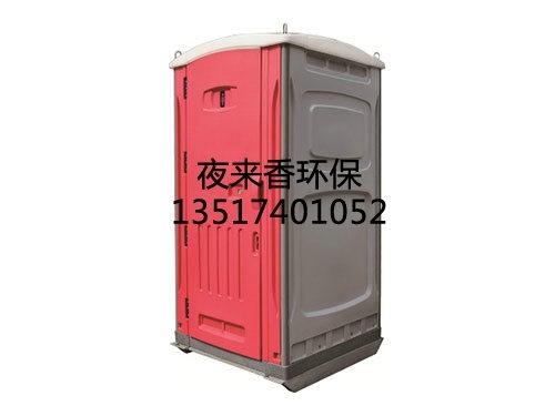 免冲环保厕所