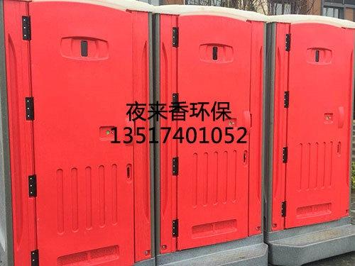 澳洲进口环保厕所租赁