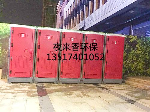 长沙单体移动厕所